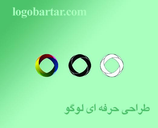 لوگو حرفه ای - لوگو سبز