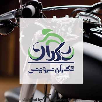 طراحی لوگو ورزشی - SPORT LOGO - لوگو دوچرخه