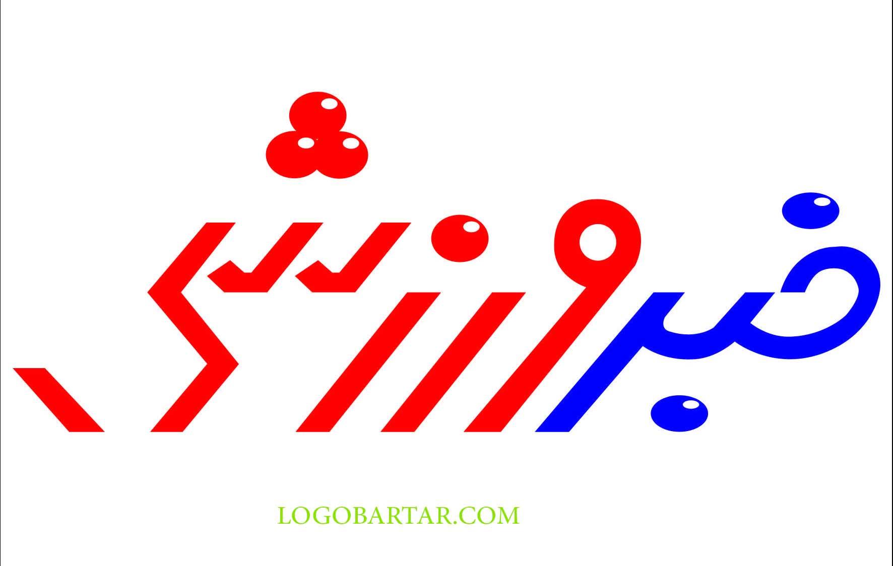 طراحی لوگو ورزشی - SPORT LOGO